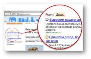 Yandex Advertising Network